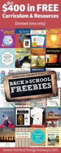 2018 Back to School Homeschool Freebie!