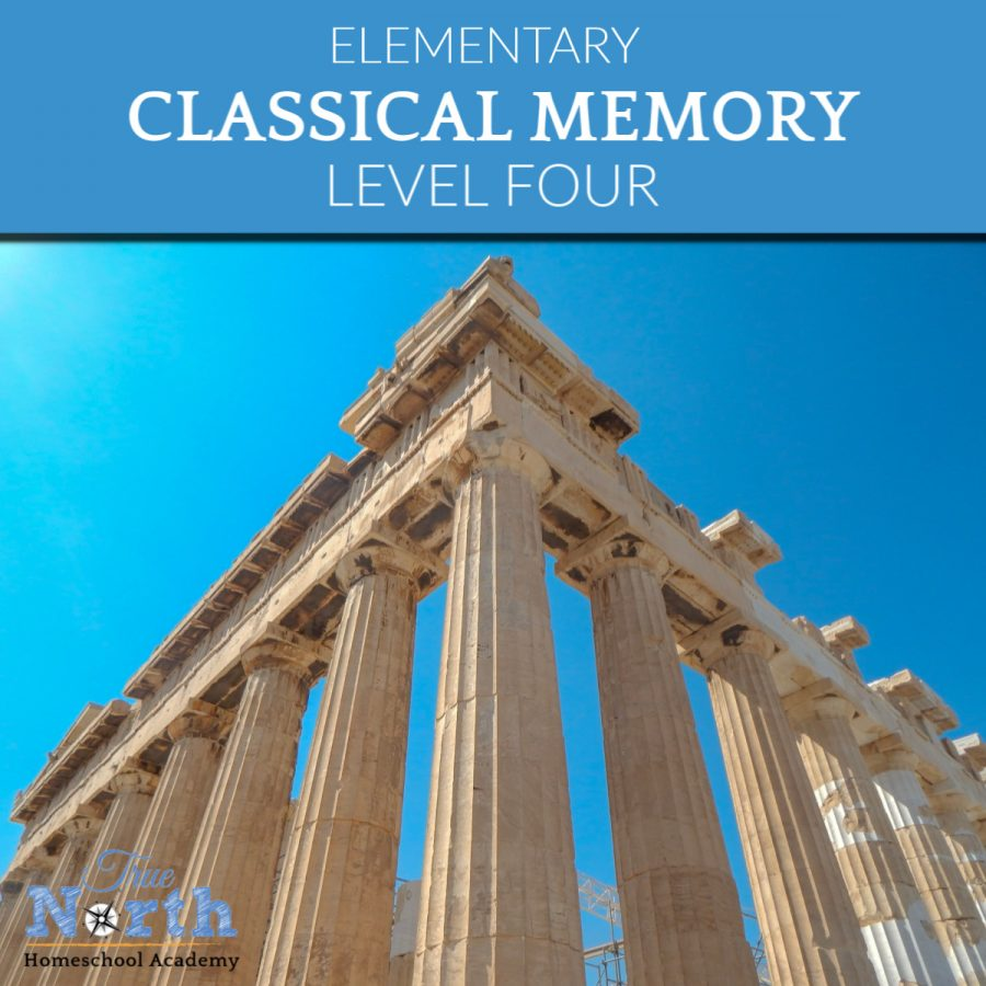 Classical Memory Level IV