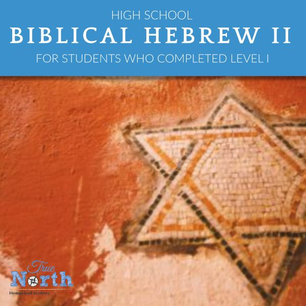 TNHA Product Image Biblical Hebrew II Updated 2021 copy